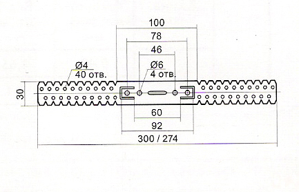 подвес прямой для профиля размеры